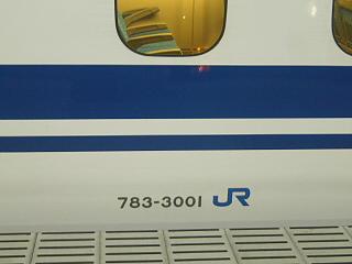 N700系側面3