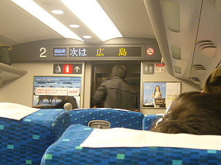 N700系乗車席3