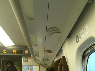 N700系天井棚
