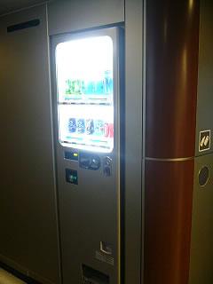 N700系自動販売機