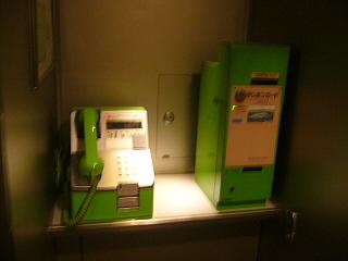N700系グリーン車公衆電話