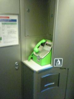 N700系公衆電話