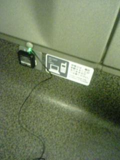N700系モバイルコンセント携帯