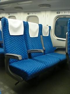 N700系3人掛け座席