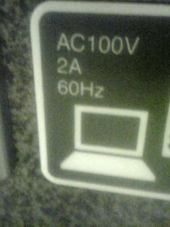 N700系モバイルコンセントアップ