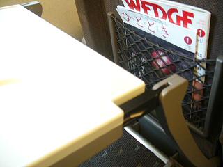 N700系グリーン車背面テーブルスライド2