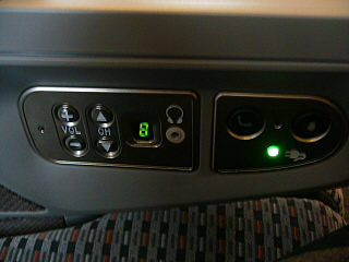 N700系操作パネル