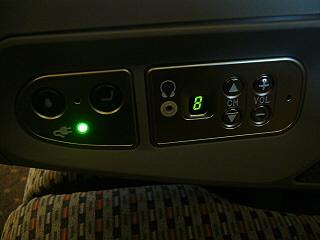 N700系グリーン車操作パネル